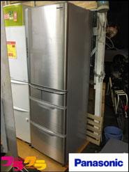 大型冷蔵庫の買取はプラクラへ♪