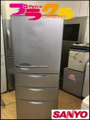 札幌4ドア冷蔵庫出張買取いたします!