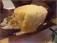 muffins noix de coco et citron vert