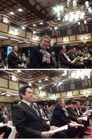 神奈川県庁 2016「あなたのまちの、いいお店。」表彰式