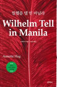 Buchcover Wilhelm Tell in Manila koreanisch