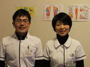 Hai vợ chồng người Nhật làm triggerpoint