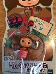 静岡県 お茶チェブ