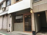 立呑中津3-17-5(2016)