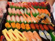 出前館 新宿区 宅配寿司