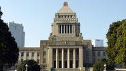 千代田区 国会議事堂