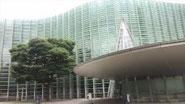 国立新美術館 寿司 出前