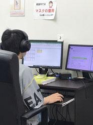 墨田区こどもパソコン・プログラミング教室