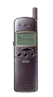 Trium Aria