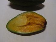 かじられたマンゴー