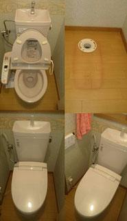 ウォッシュレット交換リモコン操作タイプ施工例② ウォッシュレットの水漏れ・ウォッシュレットの故障など、トイレのトラブルで困ったら、大阪・奈良の口コミ評判のいい水道屋【水道便利屋さん】まで、ご連絡ください!安心価格・作業前見積もり・確実な施工を心がけて営業しております。