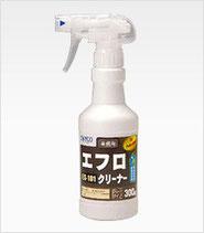 エフロ除去洗剤