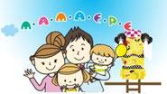 新居浜市育児応援サイト