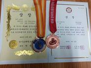 ★西村純選手が韓国で獲得したメダル★