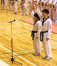 2014全日本ジュニア選手宣誓 西村真利愛選手