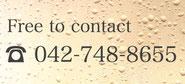 外国人の日本在留資格(ビザ)申請・帰化許可申請(日本の国籍取得)について電話相談042-748-8655・ビザカナ相模原(神奈川県相模原市南区)「横浜・東京・川崎・神奈川県全域」対応・申請取次行政書士・国際渉外業務・入管申請手続き専門・入管申請代行
