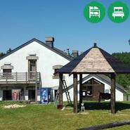 Le centre Européen du Cheval Mont-sur-le-Soie