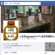 【Facebookページ】