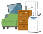 家具や家電の処分に困っている