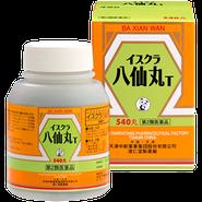 八仙丸|第2類医薬品(イスクラ産業株式会社)排尿(おしっこ・小便)のお悩みを改善する漢方薬