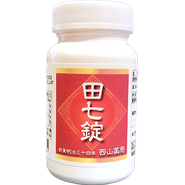 田七錠|栄養補助食品(西山薬局)婦人科系疾患を改善する健康食品