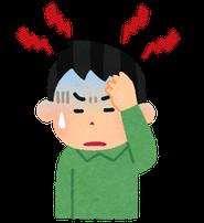 小牧 鍼灸 はり治療 はりきゅう 美容鍼 カイロプラクティック 頭痛 腰痛 肩こり めまい 自律神経
