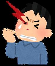 小牧 鍼治療 頭痛 鍼灸