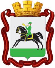 Администрация Клинского муниципального района