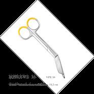 Metall-Verbandsschere nach Lister, 14,5 cm