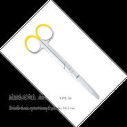 Metallschere, spitz / stumpf, gerade, 14,5 cm