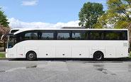 Bösche Reisen Weißer Bus