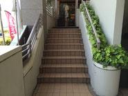 階段を上がる!