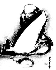 Bodhidarma, primer maestro zen.