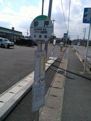 城西国際大学 アパート バス停 幕張 ストロベリーライナー