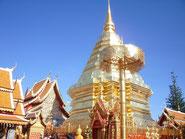 ドイステープ・ワットプラタート寺院