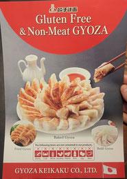 餃子計画様のグルテンフリー&ノンミート餃子