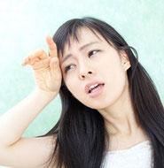 自律神経ストレス運動不足