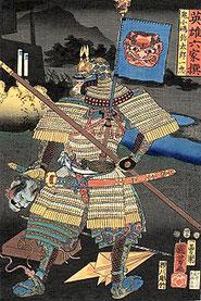 Un Samurai con Sashimono, in una stampa antica