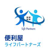 ライフパートナーズ ロゴ