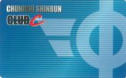CLUB-C会員サービス