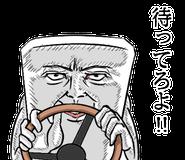 Simple! Mr. Konjac 4 こんにゃく君 4 (濃い顔面)