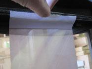 ET3001ガラス上部隙間