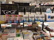 ララツタ塾超コーナー