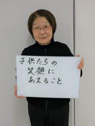 佐藤慶子 一関 人形劇ラビット 会員