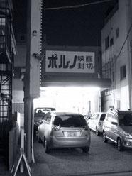 栃木の繁華街