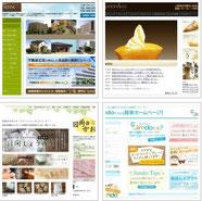 ホームページ作成講座みんなのビジネスオンライン島根県松江市《ウエブ解析専門店》文泉堂