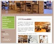 美容室・理容室・サロン島根県松江市《ホームページ運営塾》文泉堂