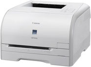 A4カラーレーザープリンターSatera LBP5050Nアウトレット