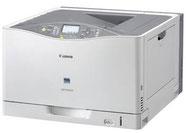 A3カラーレーザープリンター Satera LBP9600C島根県松江市《事務用機械専門店》文泉堂