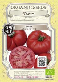 有機種子  果菜類